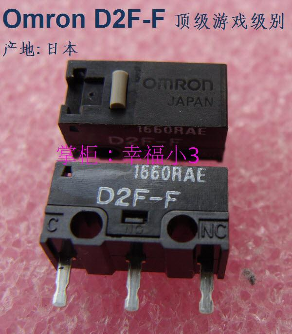 10pcs/lot 100% original made in Japan OMRON D2F-F mouse button mouse micro switch 10 millions lifetime omron d2f f snap action switch black