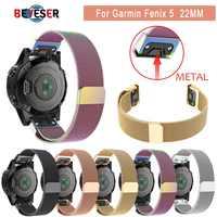 Schnell Installieren Uhr Band Milanese Schleife Band Für Garmin Fenix 5 Smart GPS Uhr Edelstahl Gürtel 22 MM Metall Armbanduhr strap