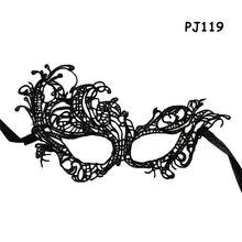 Women Ball Lace Mask for Halloween – 3 Pcs + FREE Shipping