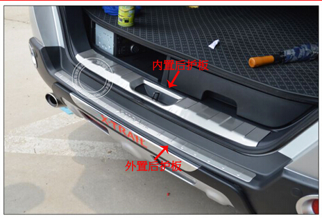 Rear Bumper Protector Tail Tailgate Trunk Guard door sill car styling sticker 2pcs for Nissan x-trail x trail T31 2008-2012 2013 car rear trunk security shield shade cargo cover for nissan qashqai 2008 2009 2010 2011 2012 2013 black beige