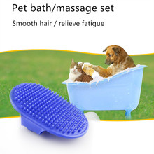 Pet Dog Cat Bath Brush Cleaner Plastic Massage Small Toiletries Oval Shower Gloves Cleaning Supplies