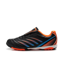 Tiebao K1018C Professional Kids' Indoor Football Boots, Turf Racing Soccer Boots, Training Football Shoes