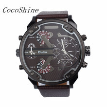 CocoShine A-728  Luxury Military Army Dual Time Quartz Large Dial Wrist Watch Oulm  wholesale Free shipping