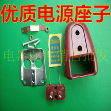 kettle, electric heating tube power supply electric kettle accessories electric kettle kettle holder five piece Lu