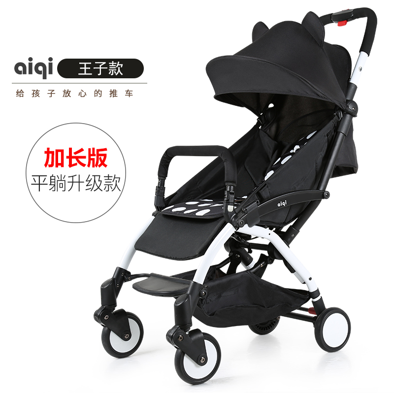 Direct Selling Aiqi Baby Stroller Super Light Umbrella Car Brand Carriage New Colors 2017 Strollers 165 Position 175 lightweight strollers aiqi ultra light white frame good quality baby stroller baby umbrellacar boarding stroller accessories