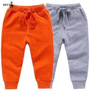 Image 5 - 新しい小売販売のための 2 10 歳固体ボーイスポーツパンツジョギングランファンギャルソン子供の子供のズボン