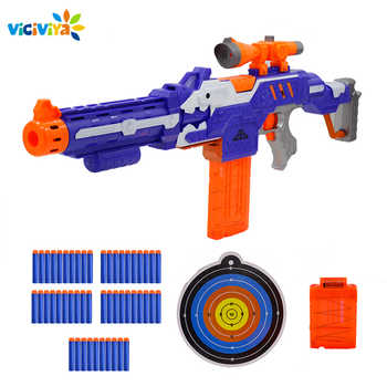Electronic Submachine Toy Gun for NERF Rival Elite Series Soft Bullet Gun Darts Blaster Outdoor Fun & Sports Toy Gift for Kids - DISCOUNT ITEM  3 OFF Toys & Hobbies