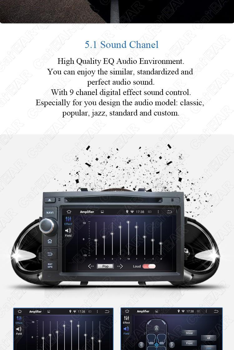 car-dvd-player-for-chevrolet-cobalt_07