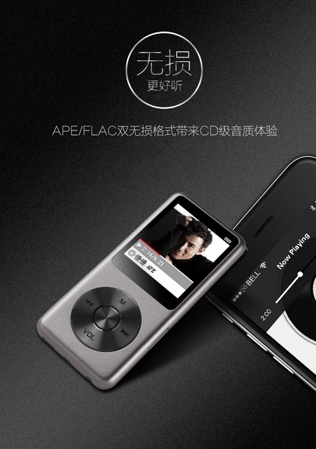 2017 más reciente mechen m2 profesional hifi lossless corriendo mp3 de música de alta fidelidad jugador de calidad Hgih 8 GB TF 32G Deporte MP3 con reproductor de MP3