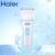 Haier 4 en 1 precipitó sólido adultos bebé niño pelo eliminación impermeable clipper trimmer razor máquina de afeitar de la máquina de corte