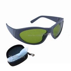 نظارة حماية بالليزر ADY 755 & 808 & 1064nm ND: YAG نظارات حماية ليزر متعددة الطول الموجي نظارات حماية ليزر