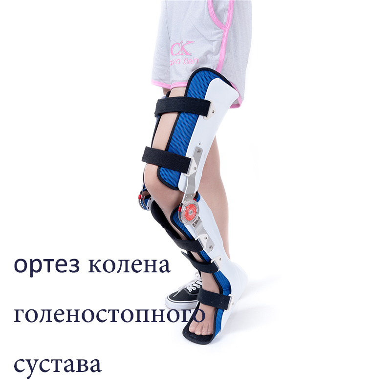 цены Knee Ankle Foot Orthosis KAFO Lower-limb Orthotics Product Orthotic Orthosis Fracture Support Rehabilitation Free shipping
