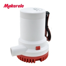 MKBP-G2000-12 water pump submersible 12V 2000GPH bilge pump, High Flow Submersible Marine Boat Electric Bilge Pump H1E1