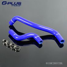 Silicone Radiator Hose Kit Fit For TOYOTA STARLET EP82 GLANZA GT TURBO 4E-FTE
