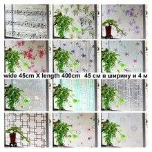 Funlife 45*400cm Losing money ,Glass window film Glass sticker hot sale