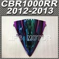 Motorcycle Part For Honda CBR 1000RR 2012 2013 12 13 Windshield/Windscreen - Light iridium Magic color