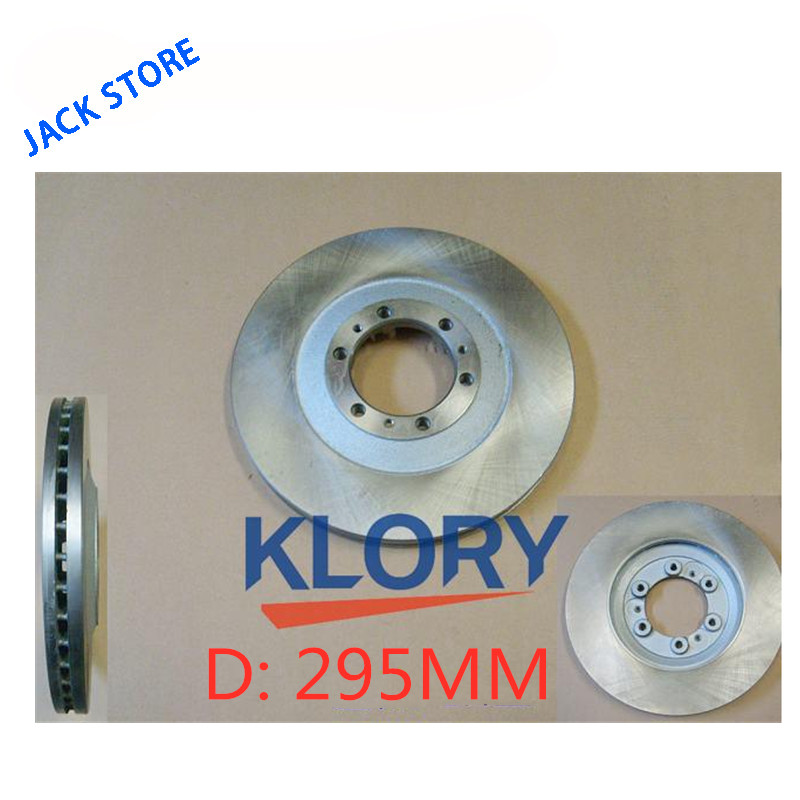 Front brake disc FOR GREAT WALL H5 2.0T   OEM:3103102-K02(China)