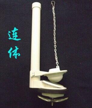 Классический или старые туалета клапан сливной клапан типа A с остановкой