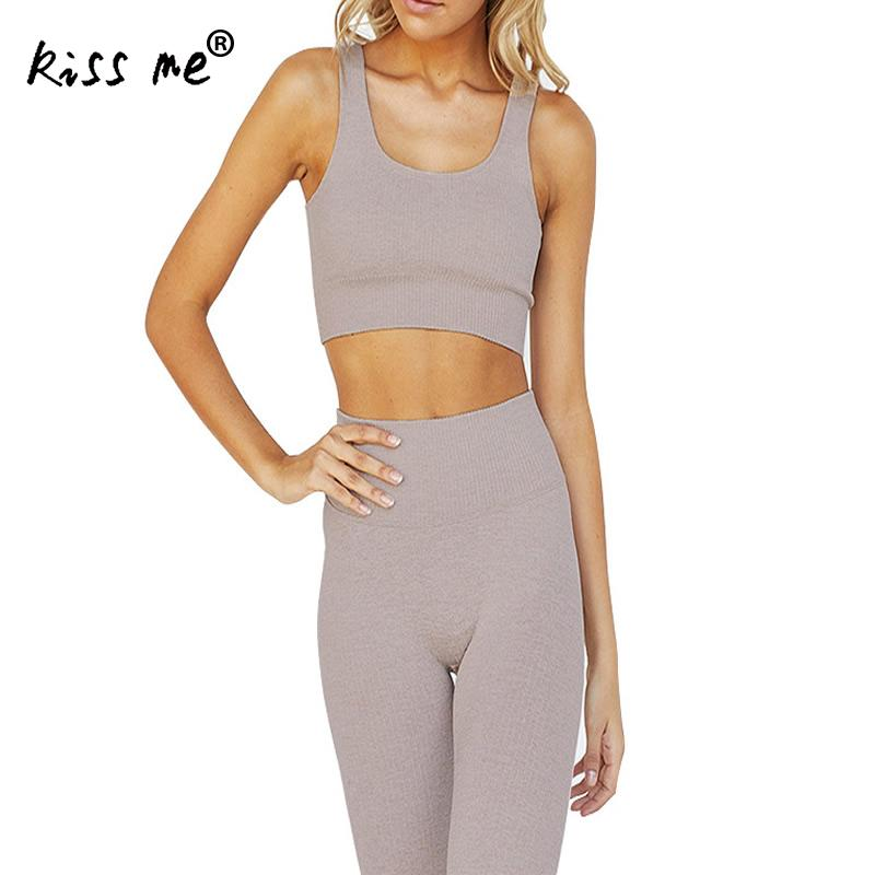 Solid Two Piece Sport Suit Yoga Set Gym Suit Women Clothing Sportswear Woman Gym Leggings Padded Push Up Sports Suits Tank Top in Yoga Sets from Sports Entertainment