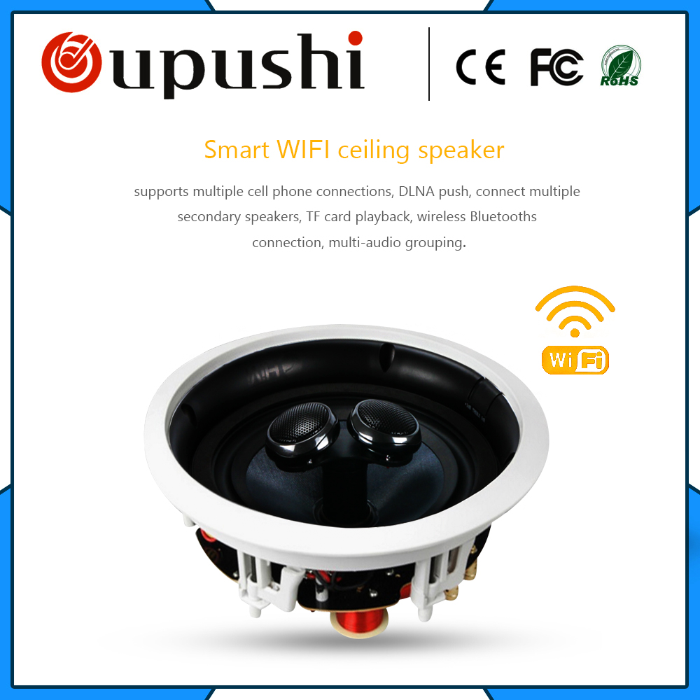 OUPUSHI VX8 SC WIFI speaker 10 80W High quality built in speakers home background bluetooths speaker  in ceiling speaker-in Soundbar from Consumer Electronics    1