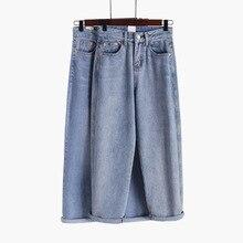 купить 2019 Brand Casual Loose Jeans For Women High Waist Wide leg Jeans Woman Blue Denim trousers Stretch Waist Women Jeans Pants дешево