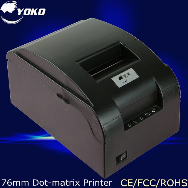 76mm térmica de recibos Impresora de Matriz de puntos YK-76 Interfaz USB