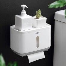 Водонепроницаемый держатель для туалетной бумаги креативный пластиковый держатель для туалетной бумаги для ванной комнаты настенный держатель для кухонной бумаги 2019 новейший