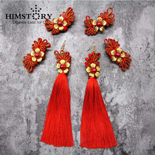 Handmade Vintage National Red Chinese Bowknot Designs Tassel Hairpins and Earring Set