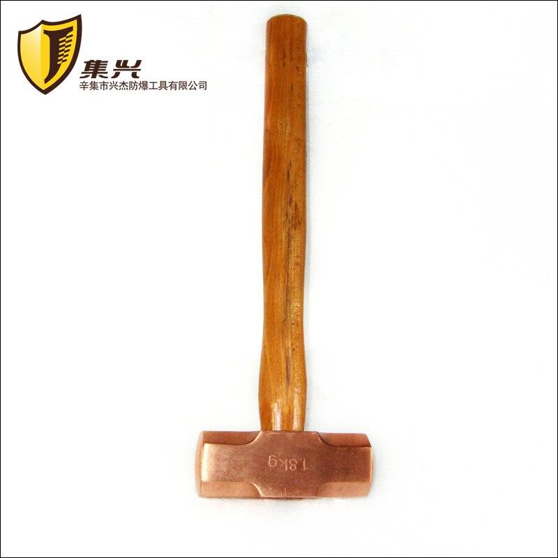 1.8 kg/4 lb, marteau octogonal en cuivre rouge avec manche en bois, marteau en cuivre rouge, marteau antidéflagrant