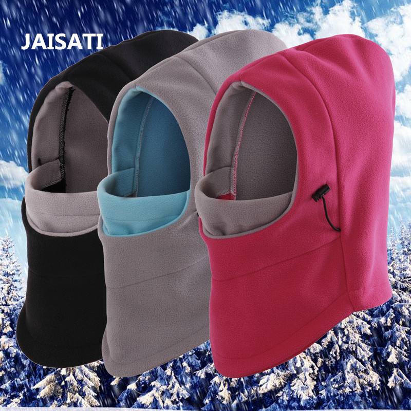 JAISATI Winter riding hat warm headgear windproof outdoor thickening cold warm fleece dust mask jaisati winter outdoor riding windproof cap fleece hood cs hat mask thick warm snow cap dust mask