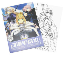 Fate/Stay Night Anime Coloring Book Children Adult Relieve Stress Kill Time Painting Drawing Antistress Books Comic gift
