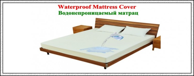 Terry Cloth Waterproof Mattress Cover_conew3