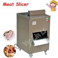 380 В/220 В промышленная Мясорубка еда процессор Ресторан мясо резка машины машина для нарезки ломтиков куриного мяса QC
