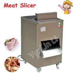 380 V/220 V przemysłowa maszynka do mięsa robot kuchenny restauracja maszyna do cięcia mięsa z kurczaka krajalnica do kontroli jakości