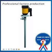825w Speed Electric 800CPS Liquid Transfer Pump/Chemical Liquid Transportation Equipment