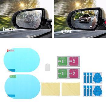 Jedna para samochodów Anti mgła wodna filmów powłoka Anti-fog odporny na deszcz folia ochronna na lusterko wsteczne tanie i dobre opinie CN (pochodzenie) other PET + Nano coating 145x100mm 5 71x3 94inch