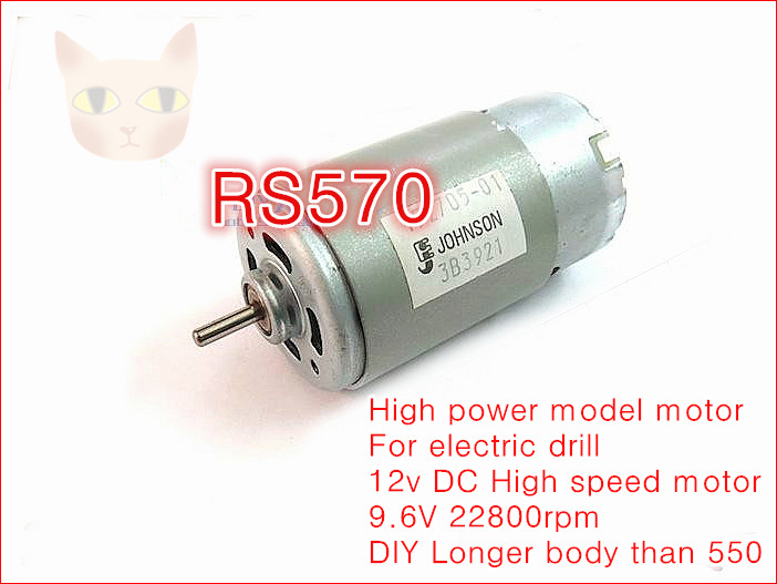 Rs570 High Power Model Motor For Electric Drill 12v Dc