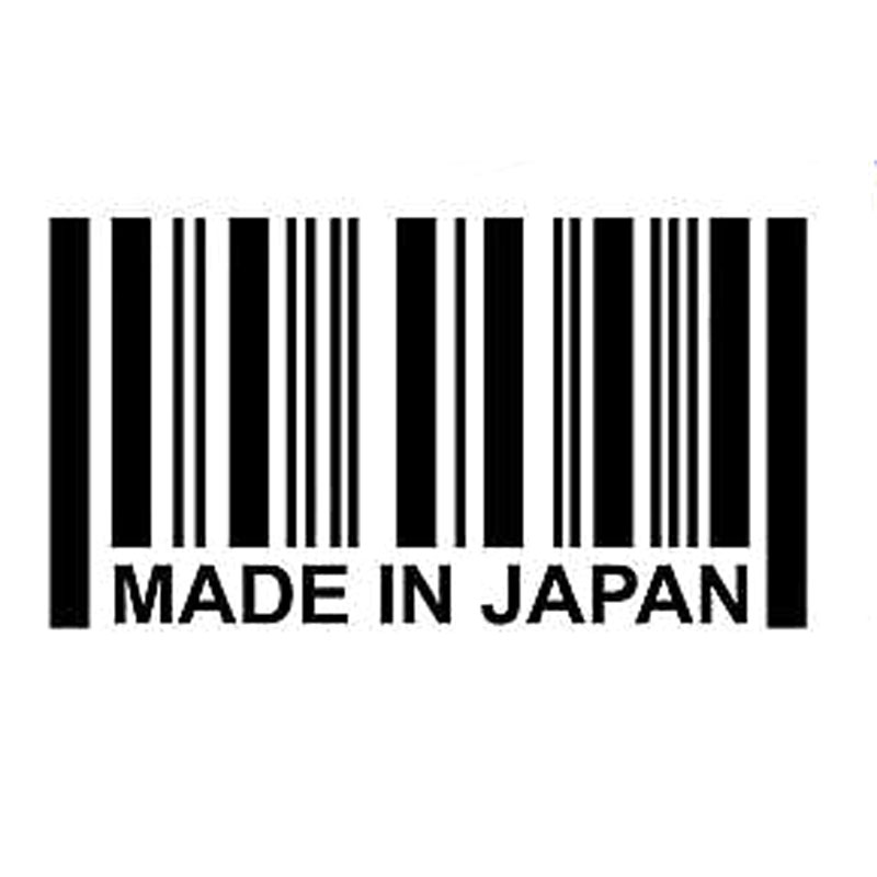 14.1cm*7.7cm MADE IN JAPAN Bar Code Funny Car-styling Vinyl Car Sticker Decals S6-3797