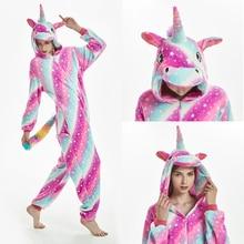 Women's Unicorn Hooded Fleece Pajama