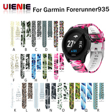 22mm New Replacement Silicone Wristband Watch Bands Strap Bracelet For Garmin Fenix 5 Quick Release Sports Watchband With Tools