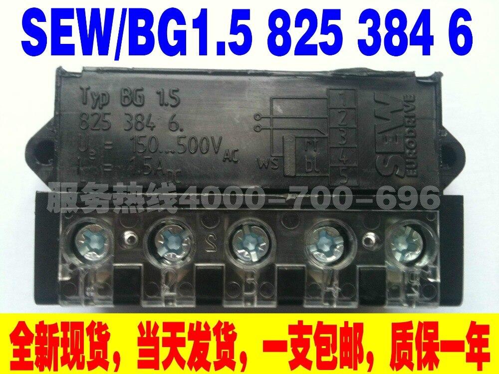BG1.5 Brake Rectifier 8253846 SEW Motor Rectifier Module SEW Brake Module Brake Block