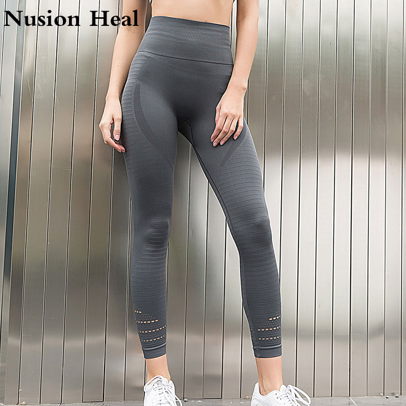 2018 Women Yoga Pants Sport Tights High Waist Push Up Fitness Sport Leggings for Women Sportswear Gym Running Yoga Pants Trouser