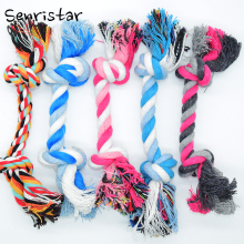 1pcs/lot Pet Toys for Dog Double Multicolor Knot Cotton Bite Rope Braided Bone Shape Puppy Chew Toy Cleaning Tooth Ropes