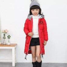 2016 новые девушки вниз зимняя куртка для девочки пальто большие дети детские зимние куртки с капюшоном воротник с длинными верхняя одежда куртка пальто