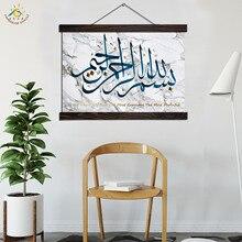 дешево!  Исламская Грациозная Каллиграфия Имя Искусства в Аллахе Стены Картинные Рамки Плакаты и Печать