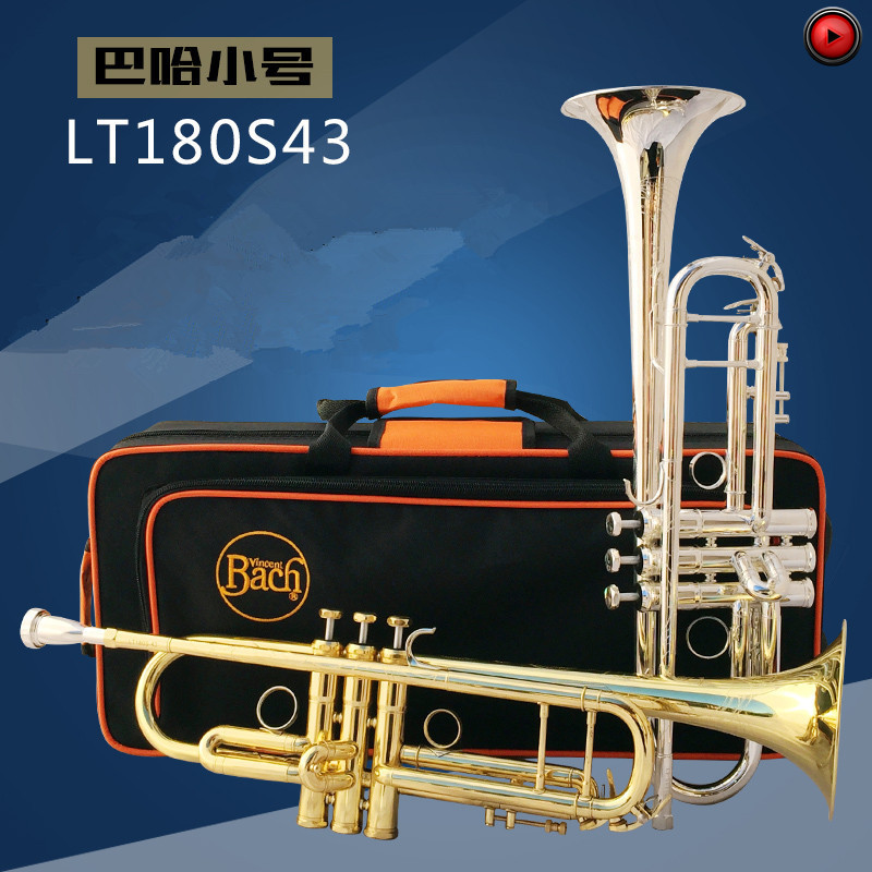Trumpet Older silver plated bach trumpet bach LT180S - 43 small brass trompeta professional high quality musical instrument.