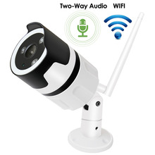 1080P Two Way audio Wifi IP Camera Onvif 2.0MP HD Outdoor Weatherproof Infrared Night Vision Security Video Surveillance Camera