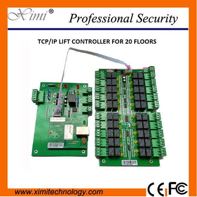 20000 Users Capacity DT20 One-To-More Controller Wg Access Management Elevator Control Board Lift Controller System