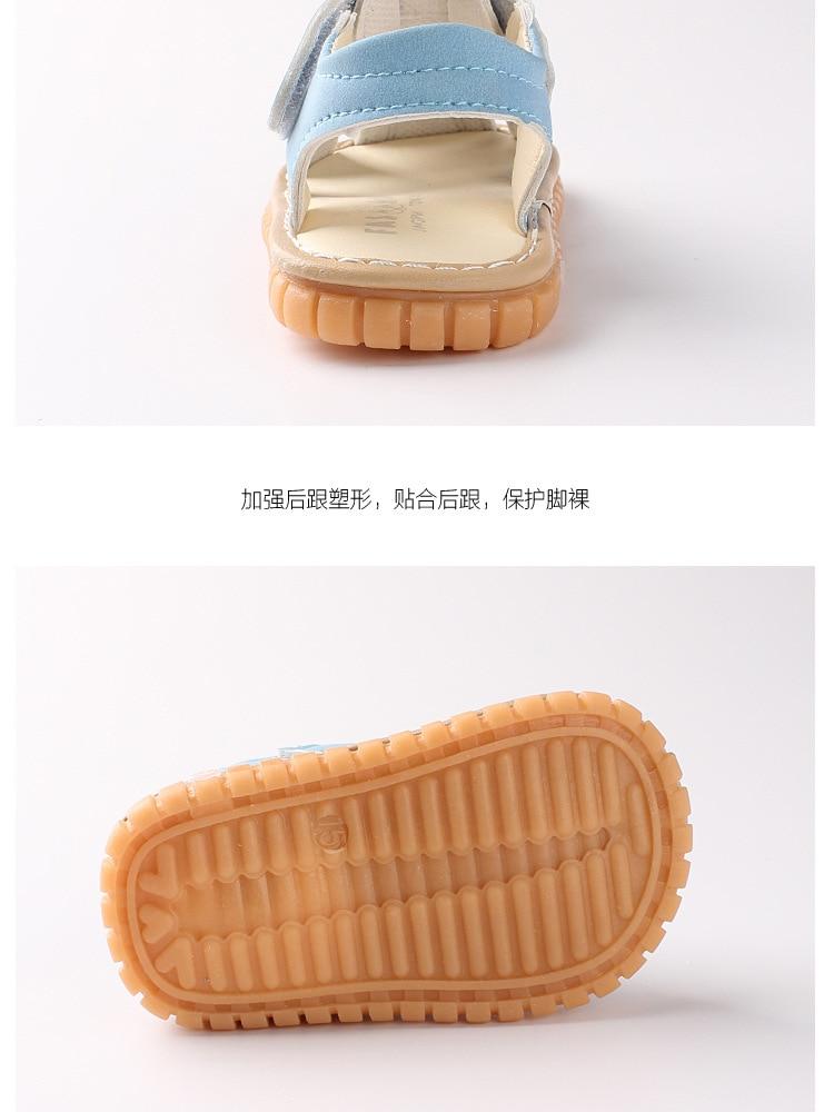 Shoes Fundo Macio PU Borracha Escavar Sapatos