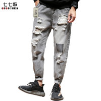 Autumn New Fashion Hole Jeans Men Trousers Ripped Distressed Jeans Korean Trend Large Size 5XL Blue